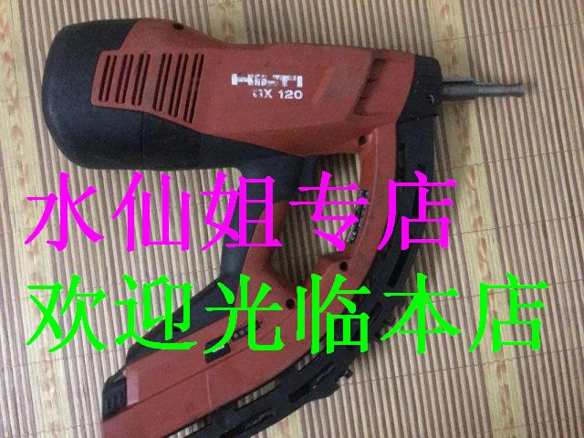 hilti hilti gx 120 gas nail gun in nail guns from tools on alibaba group. Black Bedroom Furniture Sets. Home Design Ideas