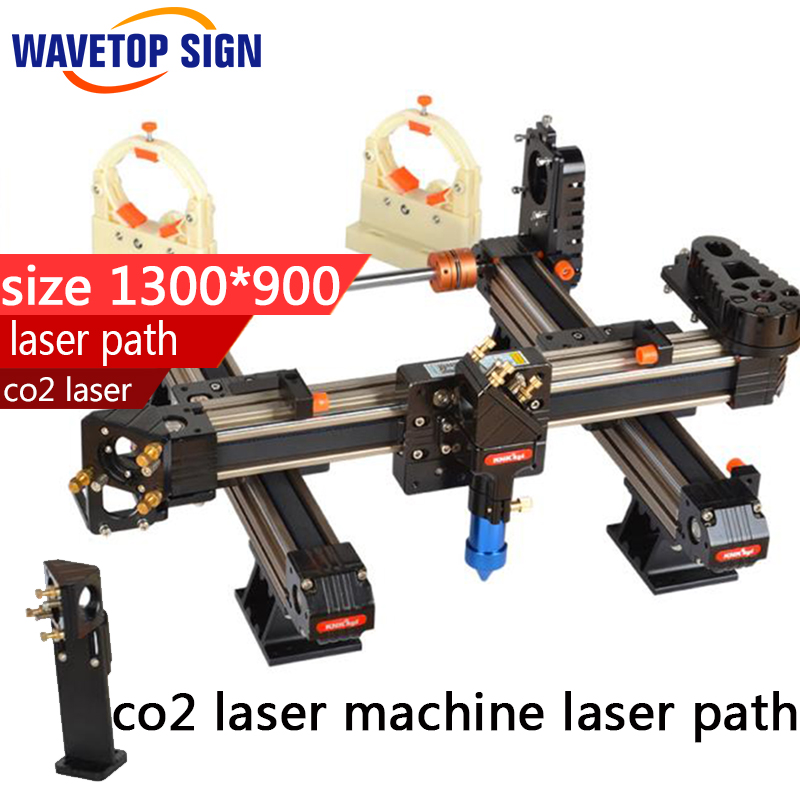 co2 laser  machine laser path  size 1300*900mm  use for install co2 laser engraving and cutting machine economic al case of 1064nm fiber laser machine parts for laser machine beam combiner mirror mount light path system