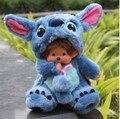 Бесплатная доставка новая мода Кики кукла 26 цвета милые плюшевые куклы 20 СМ Мультфильм Monchhichi Звериного Стиля Supernova Продажа Детские подарок