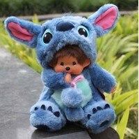 Free Shipping New Fashion Kiki Doll 16 Colors Cute Plush Dolls 20 CM Cartoon Monchhichi Animal