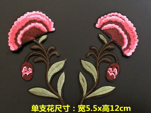 Flowers embroiderd patch applique vintage embroidered patch coat