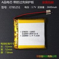 סוללה נטענת 3.7 V 2600 mAH פולימר Ma E785251 GPS MP3 45 navigator תא ליתיום נטענת