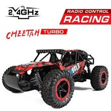 Elektrische RC Autos 4CH Hummer Geländewagen 2,4G Hohe Geschwindigkeit SUV AUTO Dämpfung Spielzeugauto Fernbedienung Auto Modell Carros De Brinquedos!!!