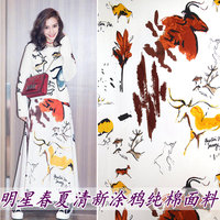 145cm wide 100% cotton Spring and summer new fresh hand painted graffiti printed cotton fabric diy skirt shirt cotton thin fabri
