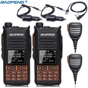 Image 1 - 2pcs Baofeng DM X GPS מכשיר קשר כפול זמן חריץ DMR דיגיטלי/אנלוגי DMR מהדר שדרוג של DM 1702 חזיר נייד רדיו