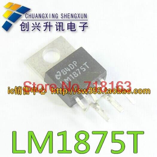 Price LM1875
