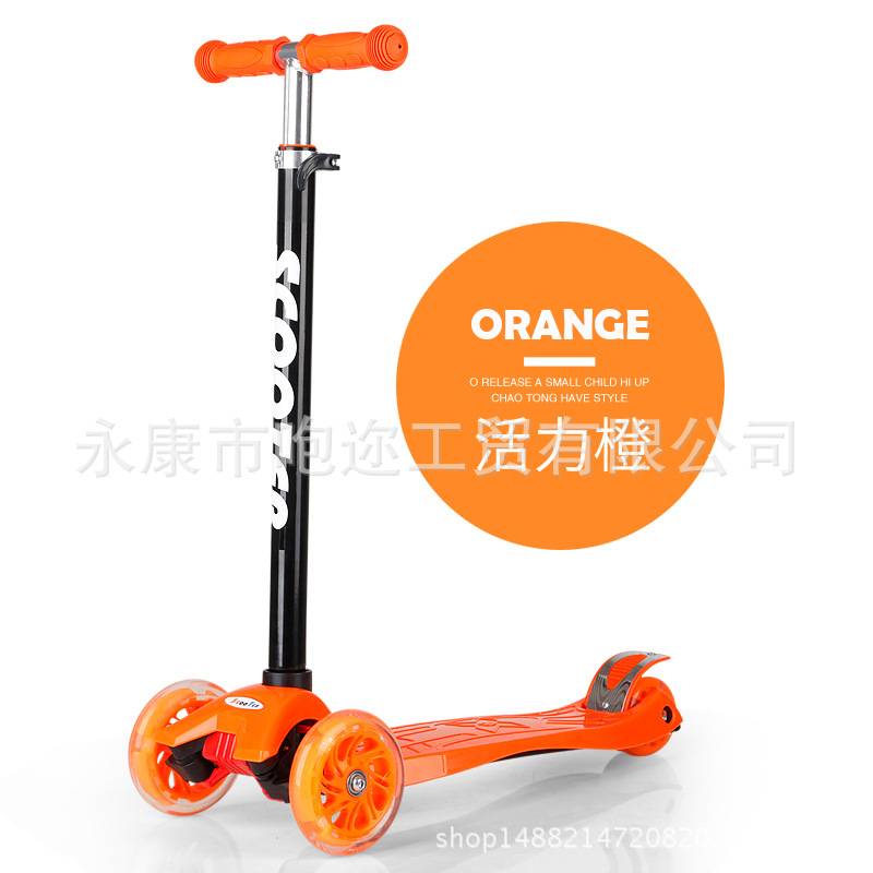T-Style Foldable Scooter 4 Wheels 2-15 Years Children Kick Scooter Aluminum Sturdy Height Adjustable Fun Toys Foot Scooters