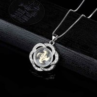 Flower Pendant Necklace Zircon Paved Lucky Tiny Rotatable Windmill Gold Silver Color Copper Women Jewelry Dropshipping Wholesale