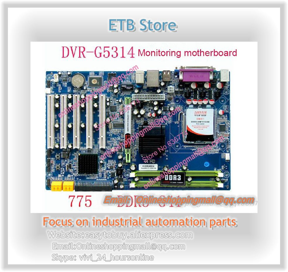 Monitoring motherboard DVR G5314 package G41 supports DDR3 font b 775 b font pin DVR motherboard