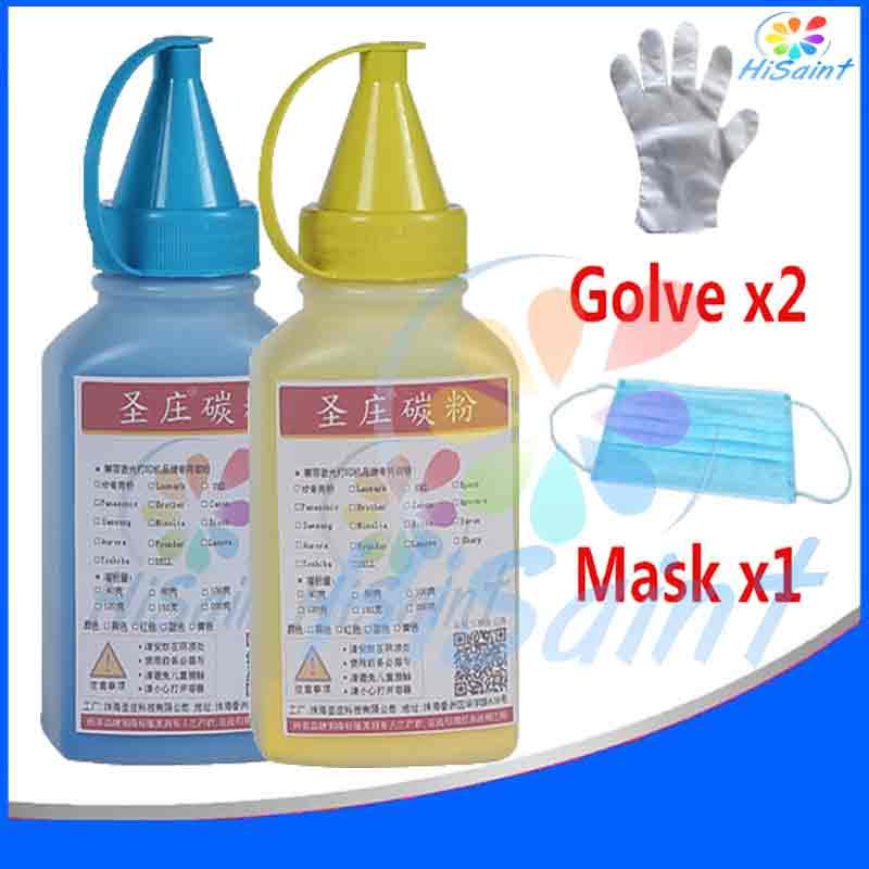 Surprise price 2C Toner Powder For Brother TN210/230/240/270/290 HL3040/3045/3070CW Cartridge Panic buying