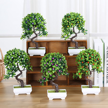 New high-grade simulation plant bonsai home decoration flowers creative fake flower potted furniture home decoration fruit simulation bonsai simulation decoration artificial flowers fake green potted plant decorations c