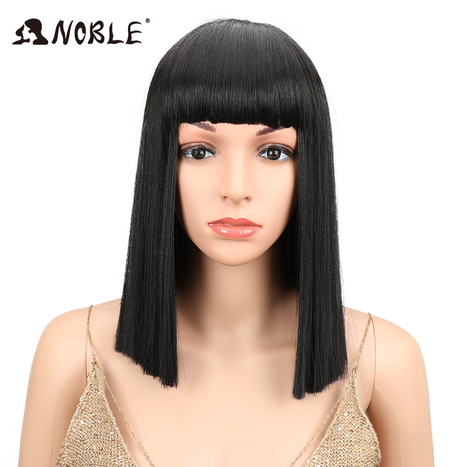 Noble Short Wig With Bangs 12 Heat Resistant Synthetic Hair Straight Red Brown Blonde Black Ombre Wigs For Women With Fringe
