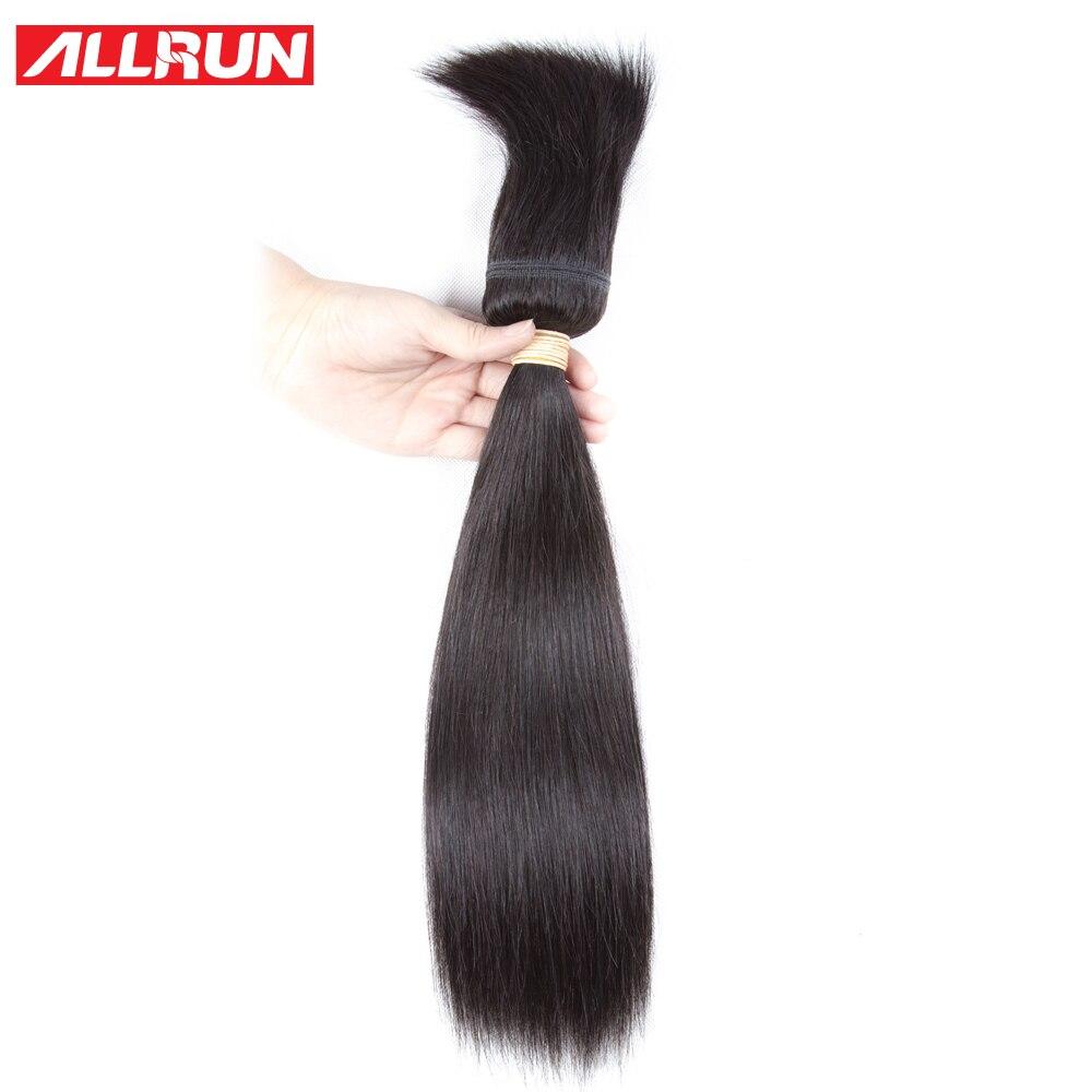 Allrun Brazilian Straight brain in 1 Pc Human Hair 100% Non Remy Hair Weave Bundles Natural Black 8-26 Inch Free Shipping