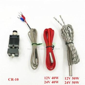 CR-10 Á�べて金属 Hotend Â�ット TC4 Ã�ーターブレーク内側 1.75 Ã�リメートル 0.4 Ã�リメートル高温印刷 Creality/トルネード CR-10S 3D Ã�リンタ
