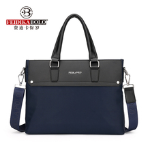 FEIDIKABOLO Top Sell Fashion Simple Business Men Briefcase Bag PU Leather Laptop Bags Fashion Casual Totes Man Bag Shoulder bags