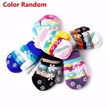 1 пара, высокое качество, Осень-зима, снежинка, теплые, мягкие, на ощупь, в полоску, вязаные перчатки, полный палец, варежки, подарок для детей
