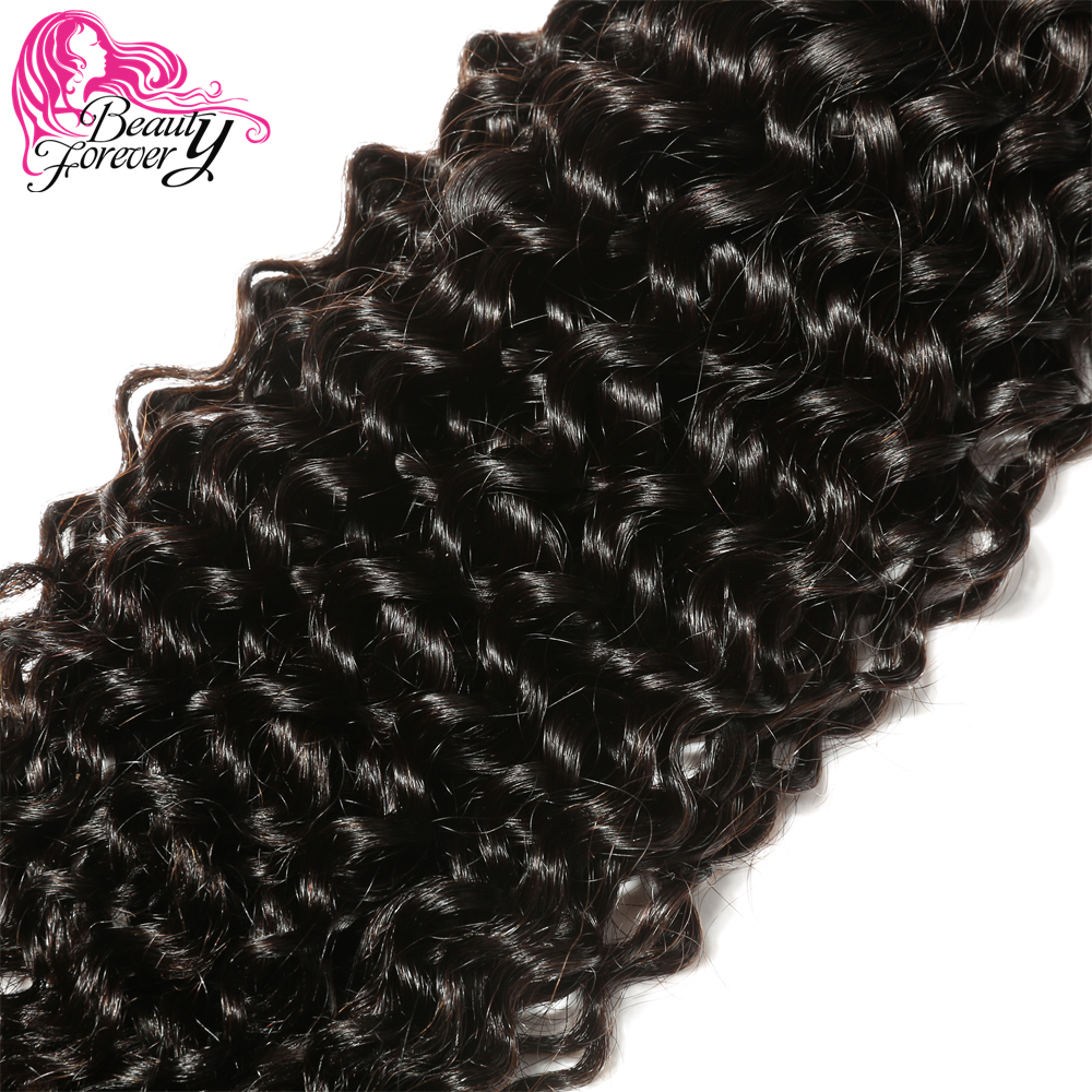 BEAUTY FOREVER Malaysian Curly Hair Weaves 4 Bundles 100% Remy Human Hair Extension 8-26 inch Natual Color Free Shipping