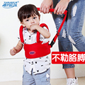 Baby learning to walk with baby learning to walk with dual-use infant anti-lost band learning to run with summer breathable