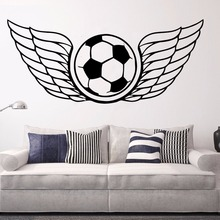 Art  Wall Sticker Soccer Wings Decor Interiors Ball Sports Player Room Decoration Vinyl Removeable Poster Mural LY163