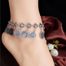 Women 2017 Silver Vintage Tribal Ethnic Coin Tassel Gypsy Festival Turkish Beach Anklet Jewelry Anklets Chain Foot Jewelry