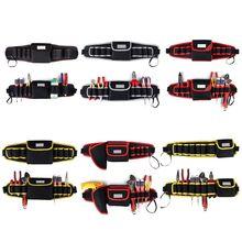 Electrician Drill Tool Bag Waist Pocket Pouch Belt Storage Holder Maintenance Kit цена