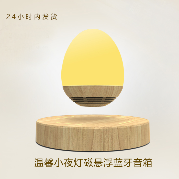 Maglev Bluetooth speaker Bluetooth stereo Nightlight creative Home Furnishing ornaments high-end business gifts new arrival wblue wb 46 maglev colorful speaker intelligent wireless bluetooth mini portable best creative gift stereo