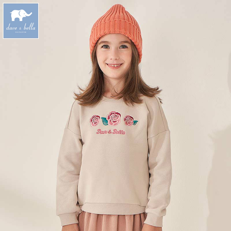 DBK8094 dave bella kids girl 5Y-13Y t-shirt children boutique long sleeve tops baby lovely clothes kids fashion tees spring kids girls t shirt children long sleeve pan collar striped tees fashion baby girl o neck blouse tee tops lovely clothes