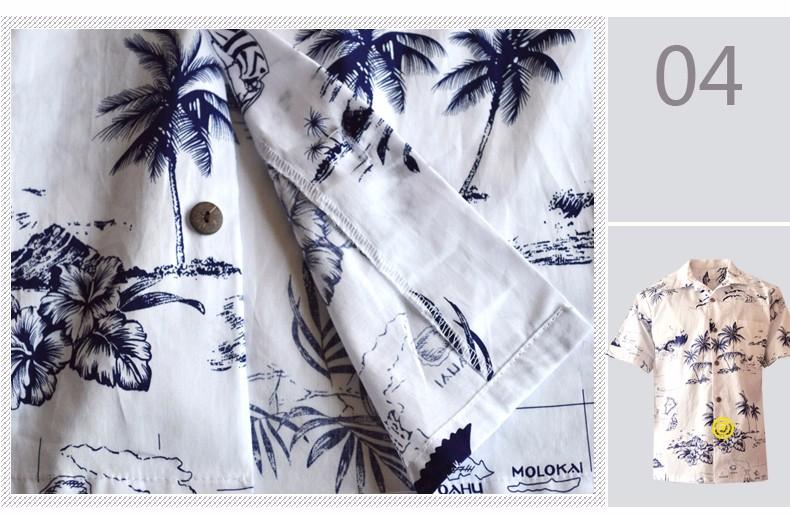 shirt (18)