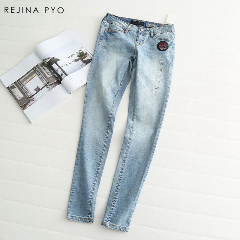 RejinaPyo 2018 New Arrival Women Washing Bleached Denim Jeans Pencil Pants High Waist Female Slim Casual Jeans Plus Size