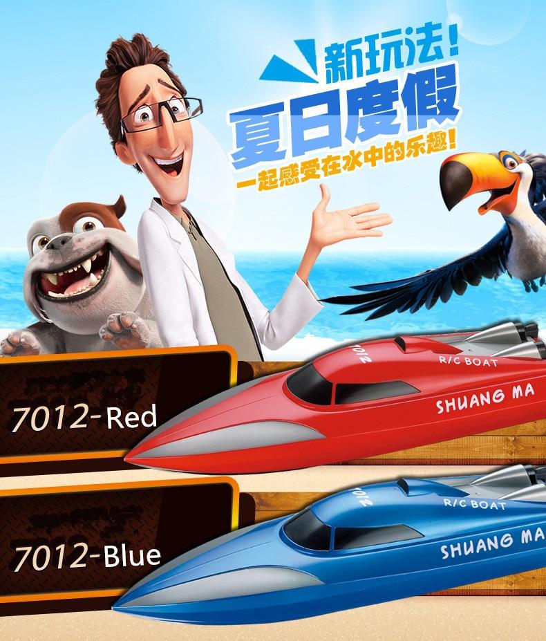 Hot sell Navigation model shuang ma speedboat motor font b boat b font 7012 2 4G