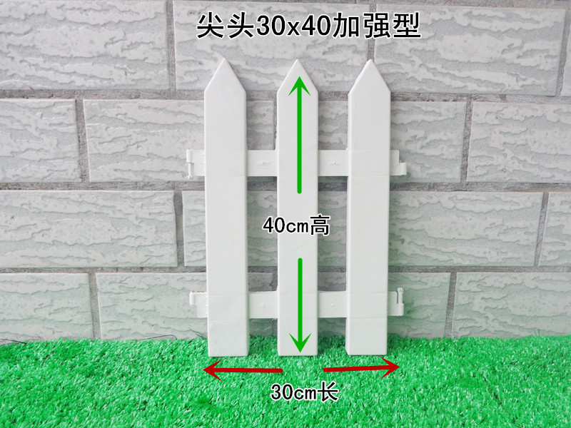Aliexpress.com : Buy 10Pcs/Lot White Fence Plastic Garden Fencing Sharp  Corner Small Fence Christmas Tree Fence From Reliable Small Garden Fences  Suppliers ...