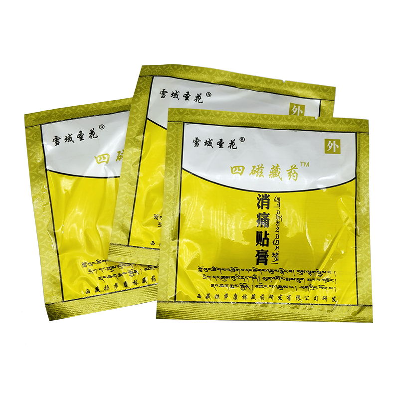 Pain Relieving Patch Chinese Herbs Medical Plaster Joint Pain Back Neck Curative Plaster Magnet Massage Medical Patch