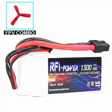 1300mAh 14.8V 65C(Max 130C) 4S Lipo Battery Pack