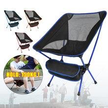 Переносное складное кресло для рыбалки, кемпинга, барбекю, инструмент, дышащее, Походное сиденье, мебель для сада, сверхлегкое, уличное, компактное, рыболовное кресло