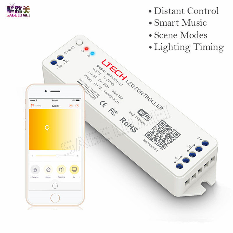 WiFi-101-CT WIFI Color temperature  LED Controller iphone APP IOS/Android ;DC12V-24V input;6A*2CH output for CT led strip light детская игрушка new wifi ios