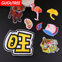GUGUTREE embroidery dogs flamingo patches peach leaf badges applique for clothing YX-267