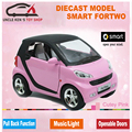 1:32 Diecast Mercedes Benz Smart Model, Baby Toy, Alloys Metal Car, Boys Gift With Pull Back Function/Music/Light/Openable Doors