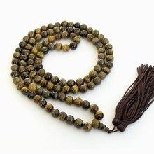 8 мм Тигровый Глаз Камень Бисер Молитва Медитация 108 Джапа Четки Мала Ожерелье