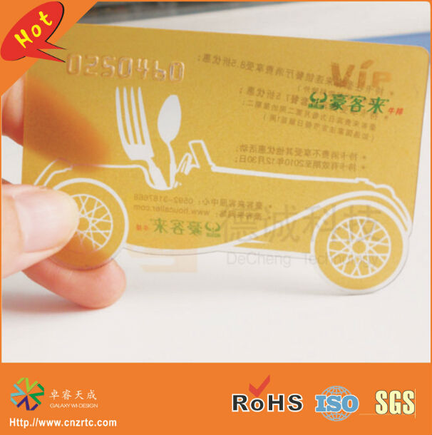 2016 New Design Free Design!0.3mm Thickness Credit Card