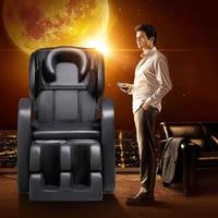 Массажный стул домашний автоматический пожилой космический капсульный корпус Мультифункциональный разминающий массажный диван Электрич