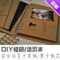 Cowhide paper blank loose leaf pen notepad photo album vintage handmade diy doodle thin