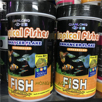 Peces de acuario de Alimentos Tetra Escamas De Peces Tropicales de Peces Marinos Ornamentales Pequeño Goldfish Koi Alimentos Alimentación 500 ML/Pack