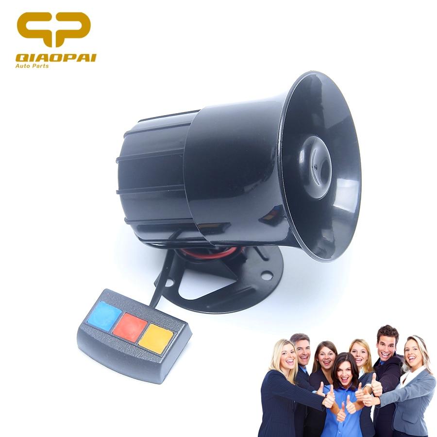 Currency 12V Allarme Auto Moto 3 Tone Siren  Loud Car Horn Loudspeaker Sirene Policia Moto Ambulance Car Alarm Sound Speakers