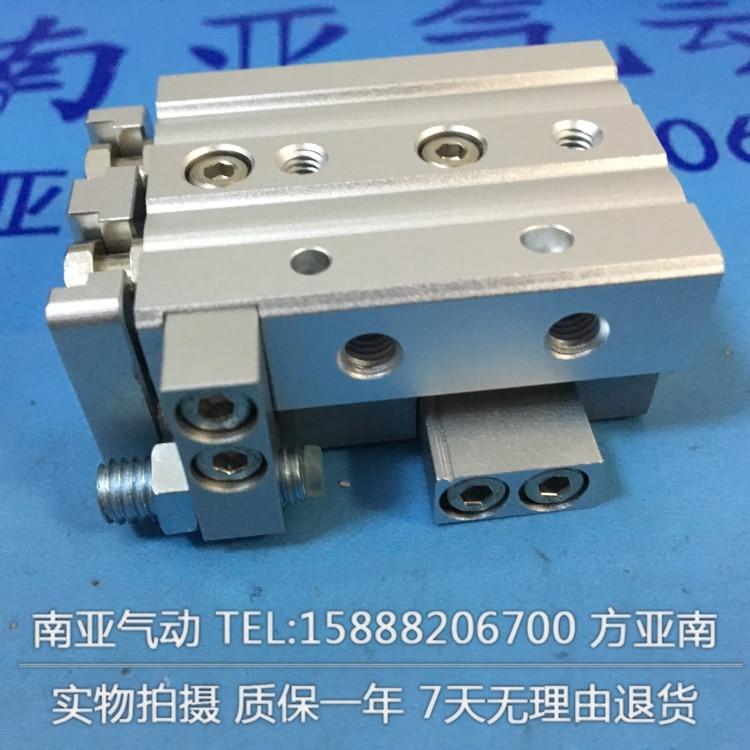 HLQ25*10B/20B/30B/40B/50B AIRTAC Sliding table Cylinder hlq25 75s 100s 125s 150s 10a 20a 30a 40a 50a 10b 20b 30b 40b 50b airtac sliding table cylinder