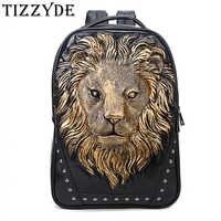 Creative Lion PU Backpack Men large capacity laptop bag Casual Anti-theft Smart personality Rivets Zipper bag wx139