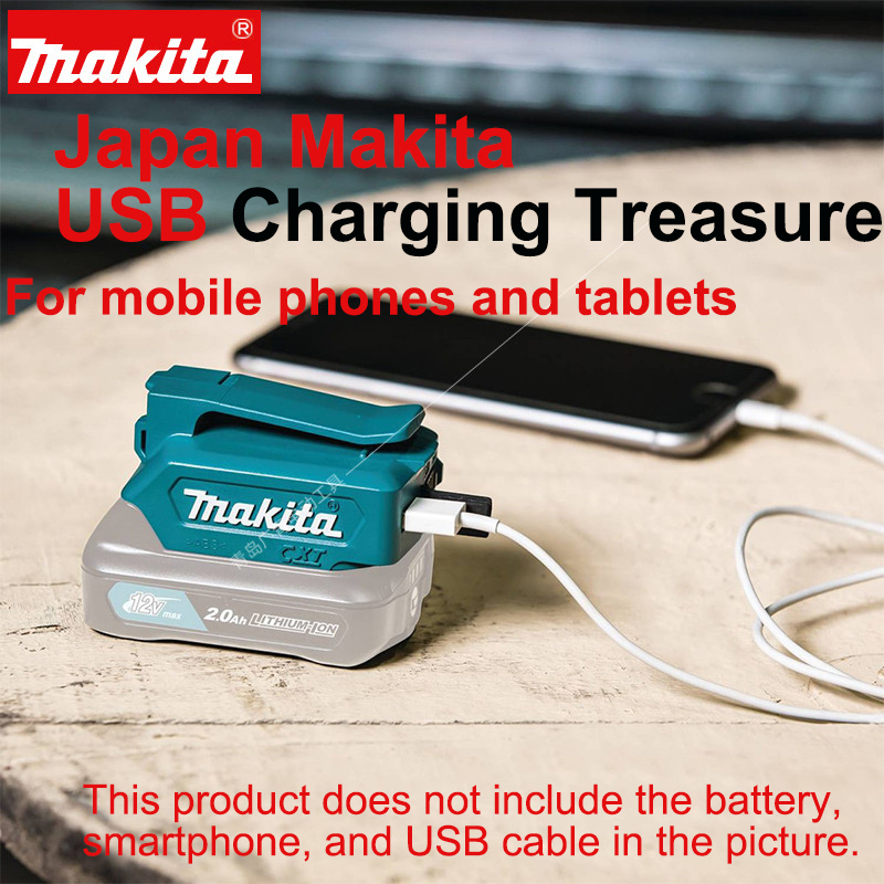 Japan Makita Mobile Phone Charging Treasure Power Tools Power USB Converter INPUT14.4V-18V OUTPUT5V/2.1A For Mobile Phones