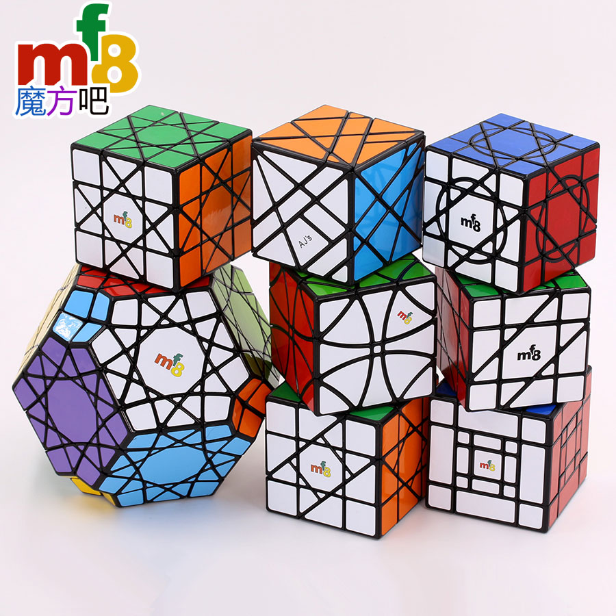 Magic Cube Puzzle Mf8 Hexahedron Child Mother 3x3 Son Mum Sun Cube Bandaged  Crazy Unicorn Curve Helicopter AJ's Duo Axis Cube Z