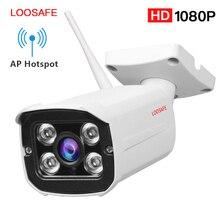 hot deal buy loosafe 2mp security wifi ip camera outdoor cctv full hd 1080p 2.0 megapixel bullet camera ip 1080p lens ir cut filter onvif