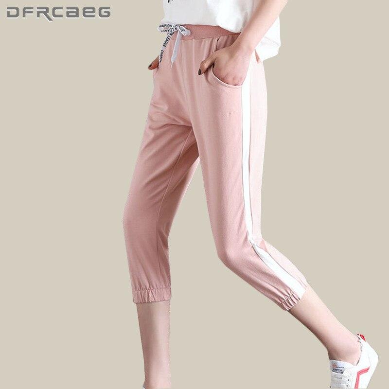 Patchwork Summer Loose Sweatpants Harem Pencil   Pants   Women 2018 Fashion Streetwear Cotton   Capris     Pants   Casual Girl Trousers
