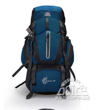 Doite рюкзаки чемоданы пластиковые verage